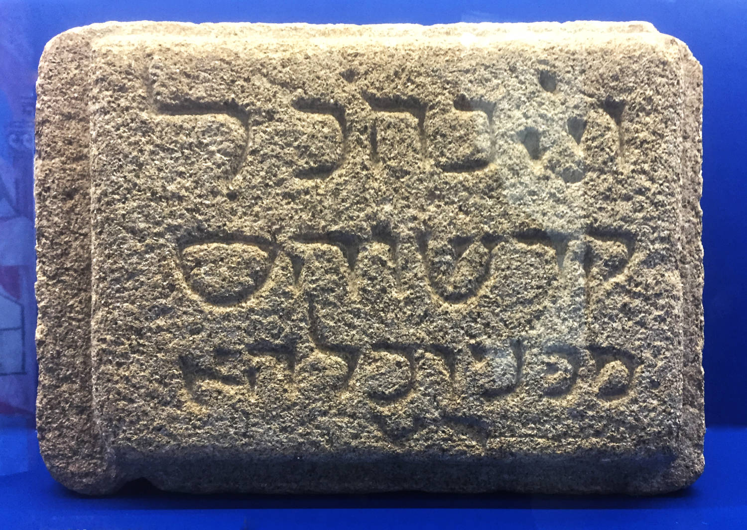 Possible dedication stone of an early synagogue in Belmonte